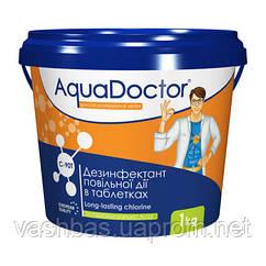 AquaDoctor C-90T 1 кг. средство длительной дезинфекции воды. Химия для бассейна AquaDoctor