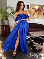 Платье макси с оборкой и декорированным поясом, разные цвета, фото 1