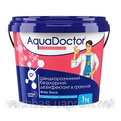 Кислород AquaDoctor O2 1 кг. Химия для бассейна AquaDoctor