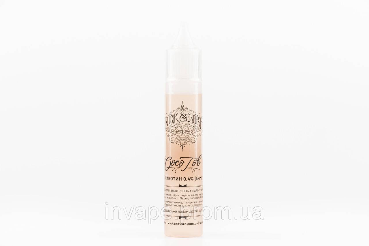 Жидкость для электронных сигарет Wick&Wire - Coco Tob (Кокос, табак) 30мл, 4 мг