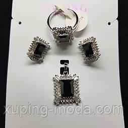 """Комплект бижутерии """"серьги, кулон, кольцо с черным камнем"""" xuping  под серебро"""