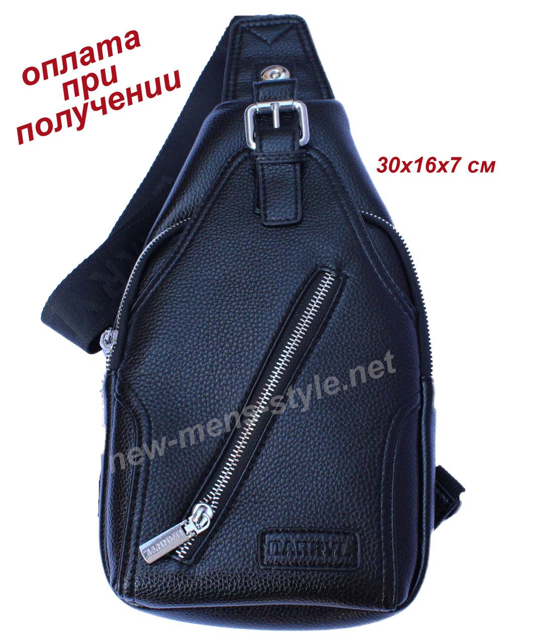 Чоловіча чоловіча спортивна шкіряна сумка слінг рюкзак бананка DARRYL