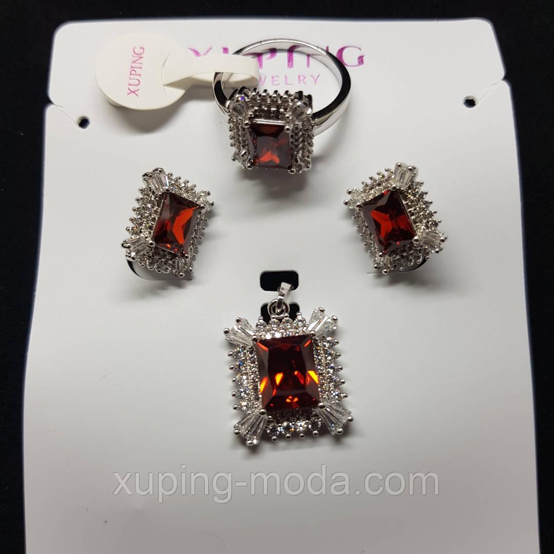 """Комплект бижутерии """"серьги, кулон, кольцо с красным камнем"""" xuping  под серебро"""