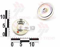 Сигнал звуковой,, низкий тон, ВАЗ 2110-12