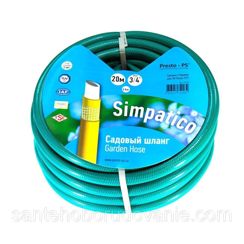 Шланг поливочный Presto-PS садовый Simpatico (синий) диаметр 3/4 дюйма, длина 30 м (BLLS 3/4 30)