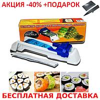 Долмер (Dolmer) Устройство для заворачивания долмы и голубцов + нож- визитка, фото 1