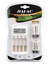 "🔋Универсальное зарядное устройство на 4 канала в комплекте с Ni-MH аккумуляторами тип AA/R6/LR6/""два А"""