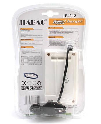 "🔋Универсальное зарядное устройство на 4 канала в комплекте с Ni-MH аккумуляторами тип AA/R6/LR6/""два А"", фото 2"