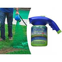 Распылитель для гидропосева газона Hydro Mousse + жидкость, Жидкий газон