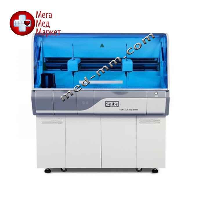 Система иммунохемилюминесцентного анализа Maglumi 4000