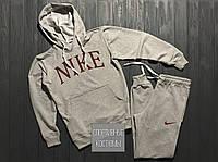 Мужской спортивный костюм Nike, Найк, серый (в стиле)