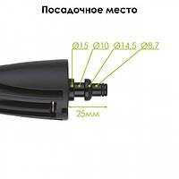 Пистолет к мойкам высокого давления INTERTOOL DT-1573