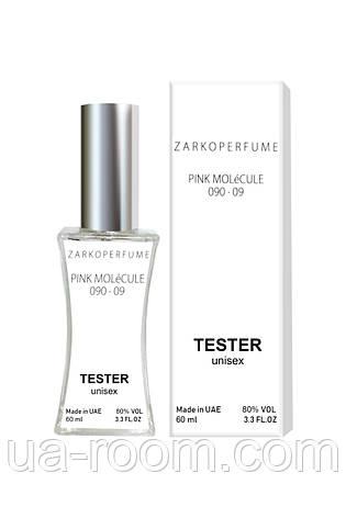 Тестер унисекс Zarkoperfume Pink Molécule 090.09, 60 мл., фото 2