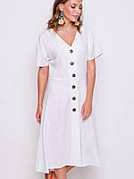 grand ua Бали платье, фото 1