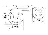 Меблевий ролик з майданчиками гумовий круглий GIFF INDUSTRY D=40/50 Сірий, фото 2