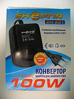 Конвертор Энергия ЕН-801 (220/110)
