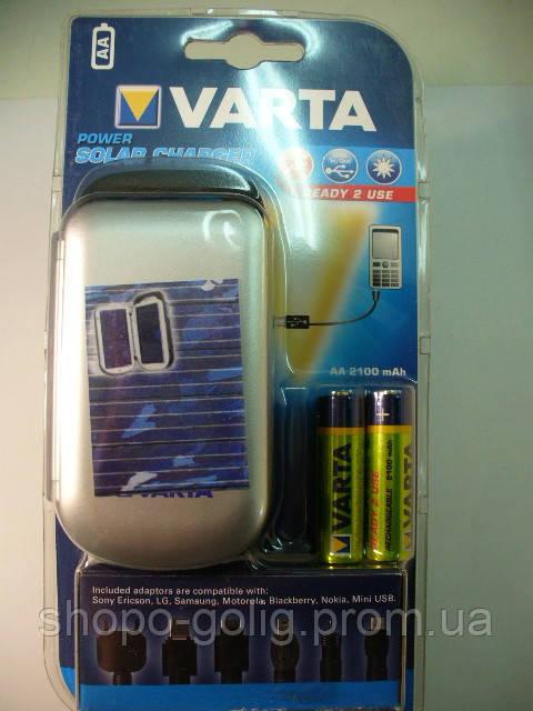 VARTA SOLAR CHARGER