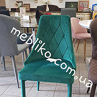 Стул Trix велюр