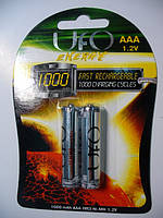 UFO (AAA) 1000 ENERGY