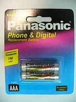 PANASONIC NiMh 750mAH (AAA) PHONE&DIGITAL