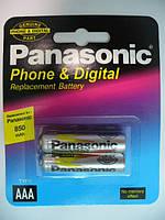 PANASONIC NiMh 850mAH (AAA) PHONE&DIGITAL