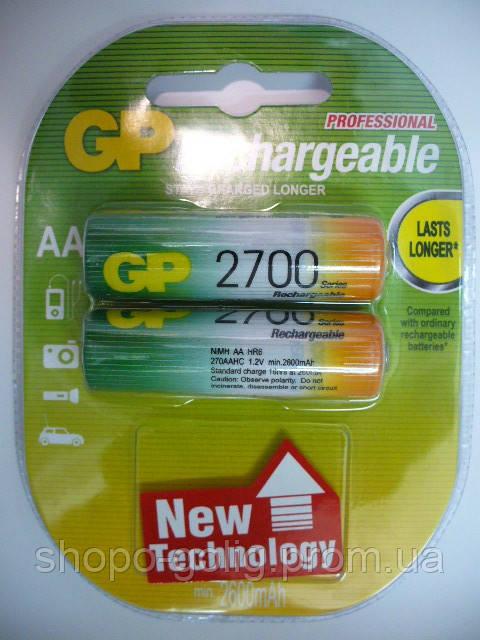 GP NiMh 2700mAH (AA) RECHARGEABLE