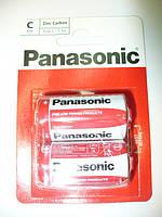 PANASONIC R14(C)