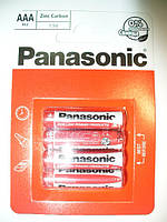 PANASONIC R03(AAA)4BL