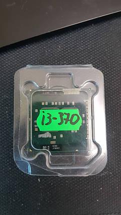 Процессор Intel Core i3-370M - рабочий и исправный. Гарантия 1 месяц , фото 2
