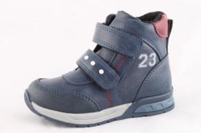 f8e5e8532 Модель №5975 Демисезонные Ботинки ТМ