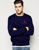 Мужская спортивная кофта (спортивный свитшот) Jordan, Джордан, темно-синяя (в стиле)