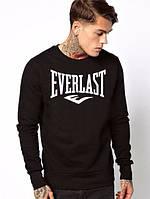 Мужская спортивная кофта (спортивный свитшот) Everlast, эверласт, черная (в стиле)
