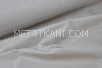 Однотонная польская ткань бежевого цвета 135г/м2 №1480