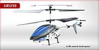 Вертолет Радиомикроша UDIRC U820, 235мм, 3CH, электро, 2,4ГГц, гироскоп, синий  (Metal RTF)