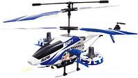 Вертолет UDIRC AVATAR, 278мм, 4CH, боковые роторы, электро, гироскоп, IR, синий  (Metal RTF)