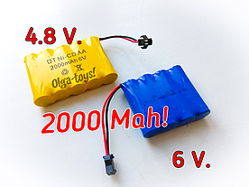 Аккумулятор,аккамулятор,батарея 6 В,4,8 v вольт,2000 Mah для игрушки,акумулятор для игрушки