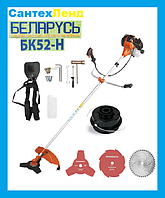 Коса Бензиновая Беларусь 52-Н  (1 Нож ,1 Катушка)