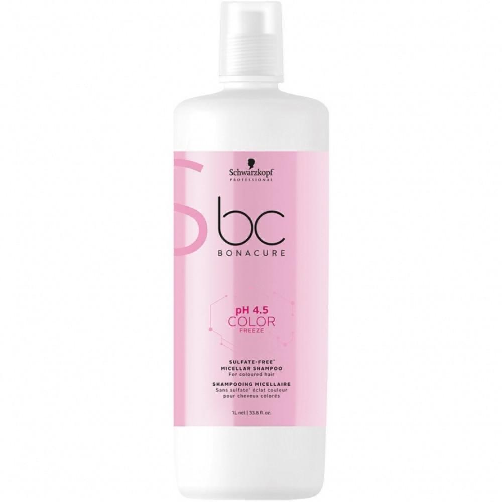 Шампунь для окрашенных волос color freeze 1000 мл
