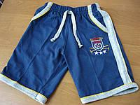 Детские шорты для мальчика  5-8 Турция