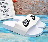 ✅ Шлепанцы мужские Nike найк белые