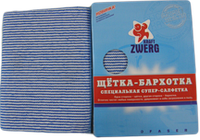 "Щётка-бархотка (супер-салфетка) ""Kraft Zwerg"""