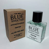 Antonio Banderas Blue Seduction мужские ТЕСТЕР 50 мл