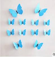 "Бабочки ""Синева"" 3D бабочки, на стену или на холодильник 12 шт в наборе, небесно голубого цвета."