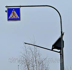Світлодіодний дорожний знак «Пішохідний перехід» двосторонній зі світильником, фото 2