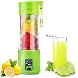 Блендер - шейкер USB Smart Juice Cup Fruits для коктейлів та смузі