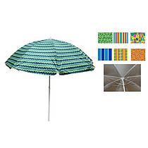 Пляжний зонтик - Кольори в асортименті, 1,8 м в діаметрі, антиветер, MH-2687