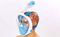 Маска для снорклинга с дыханием через нос Swim One F-118-BL. S-M, фото 1