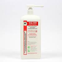 АХД 2000 экспресс, 1000 мл - для быстрой дезинфекции поверхностей и инструментов Бланидас (Укр)