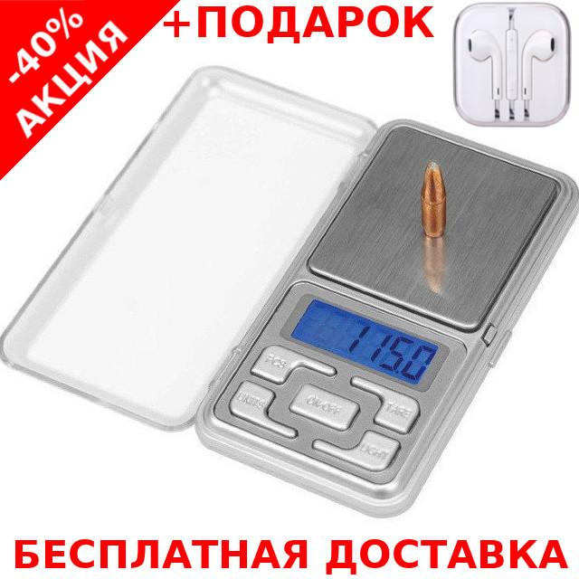 Весы карманные ювелирные MH004 (500/0,1) digital pocket jewelry scales 500g 0.1g + наушники iPhone