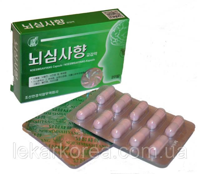 ноесимсахьянг, купить, таблетки, инсульт лечить, noesimsahyang, москва, киев, купить, фото, видео